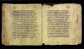280px-Codex_Glazier