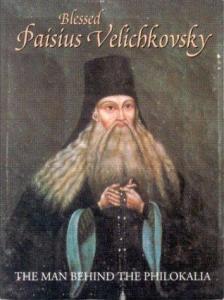 Blessed-Paisius-Velichkovsky
