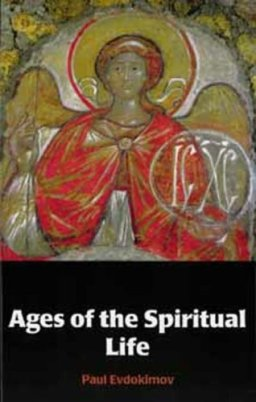 ages-of-spiritual-life