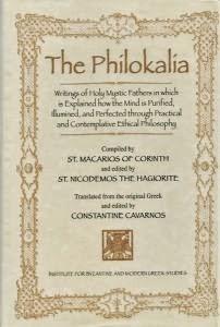 philokalia-volume-1-cavarnos-h