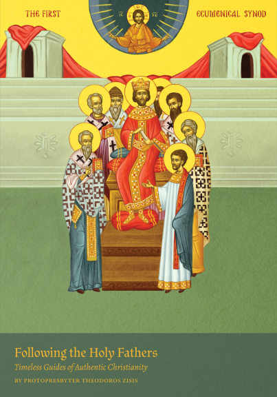 Following the Holy Fathers CD