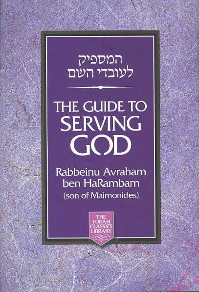 Guide to Serving God