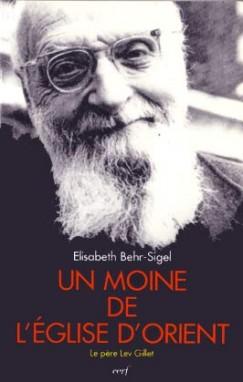 Lev book