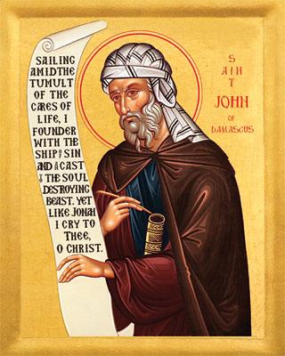 John Damascene